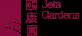 Jeta Gardens Aged Care
